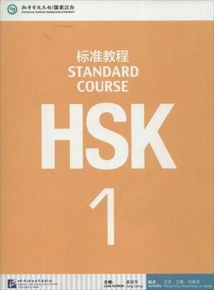 HSK STANDARD COURSE 1- TEXTBOOK (LIBRO + CD MP3)