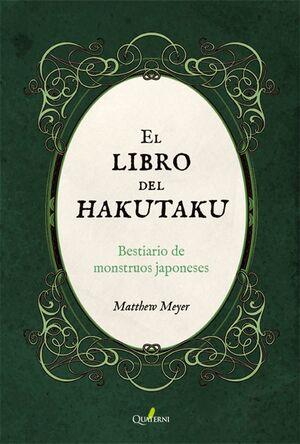 EL LIBRO DEL HAKUTAKU. BESTIARIO DE MONSTRUOS JAPONESES