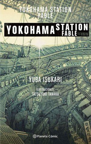 YOKOHAMA STATION (NOVELA)