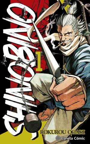 SHINO BI NO Nº 01/06