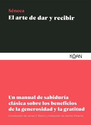 EL ARTE DE DAR Y RECIBIR