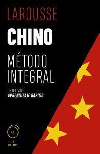 CHINO METODO INTEGRAL