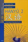06 /HANYU 2 -LIBRO DE TEXTO + CUADERNO DE EJERCICIOS. CHINO PARA