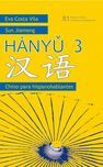 HANYU 3 CHINO PARA HISPANOHABLANTES LIBRO DE TEXTO+CUADERNO