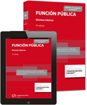 014 N67 FUNCION PUBLICA (PAPEL + E-BOOK)