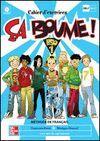 07 -CA BOUME! 1 ESO CAHIER D'EXERCICES - METHODE FRANCAIS