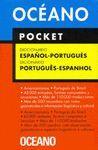 DICC.POCKET ESPAÑOL-PORTUGUES/PORTUGUES-ESPAÑOL