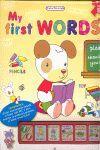 MY FIRST WORDS. MI PRIMER LIBRO DE INGLES