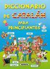 DICCIONARIO DE CATALAN PARA PRINCIPIANTES REF.251-05