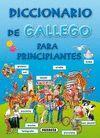 DICCIONARIO DE GALLEGO PARA PRINCIPIANTES S0251007