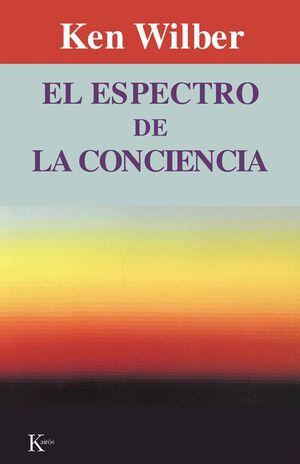 ESPECTRO DE LA CONCIENCIA