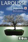 JAPONES METODO INTEGRAL. OBJETIVO: APRENDER PRACTICANDO