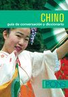 CHINO -GUIA DE CONVERSACIOÑN Y DICCIONARIO