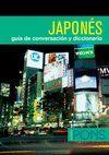 JAPONES -GUIA DE CONVERSACION Y DICCIONARIO