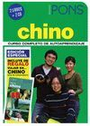 CHINO CURSO COMPLETO DE AUTOAPRENDIZAJE (2 LIBROS + 2 CD)