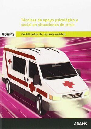 MF0072_2 TÉCNICAS DE APOYO PSICOLÓGICO Y SOCIAL EN SITUACIONES DE CRISIS