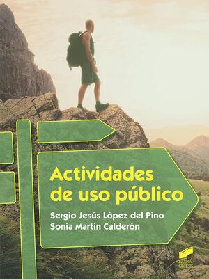 017 CF ACTIVIDADES DE USO PÚBLICO