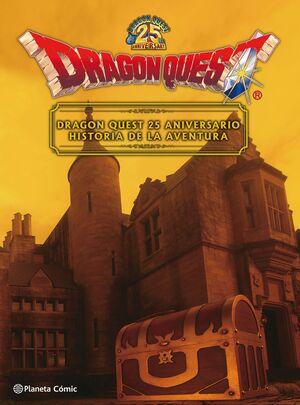 DRAGON QUEST ENCICLOPEDIA