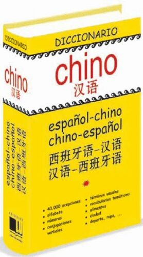 08 -DICCIONARIO CHINO -ESPAÑOL-CHINO /CHINO-ESPAÑOL