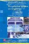 TERAPEUTICA MEDICA EN URGENCIAS 2010-2011 (2A EDICION)