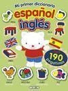 PRIMER DICCIONARIO ESPAÑOL INGLES